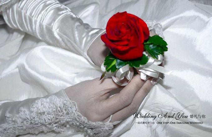 Wedding by Wedding And You - 001