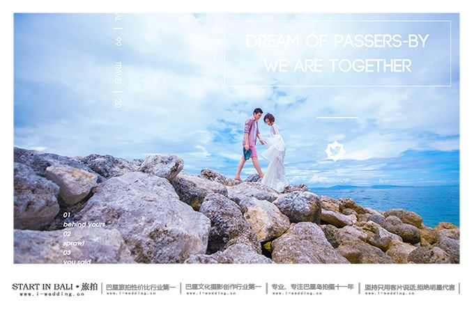 Alex & Rita Wedding by Start In Bali - 007