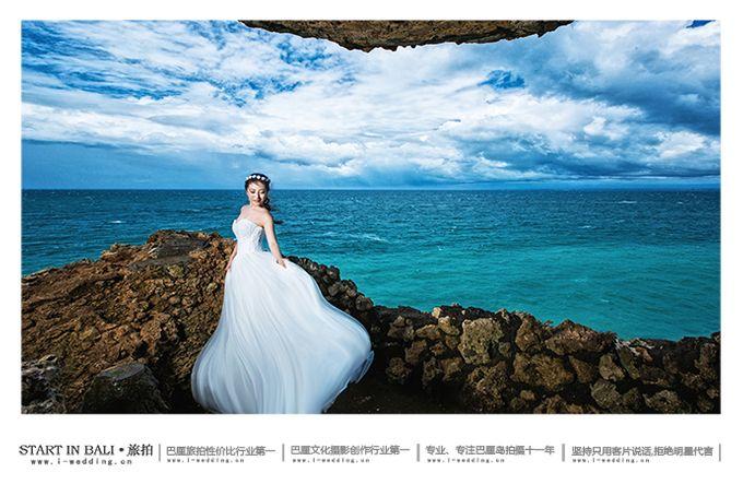 Eddie & Anna Wedding by Start In Bali - 007