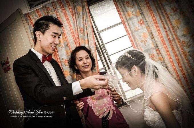 Wedding by Wedding And You - 042