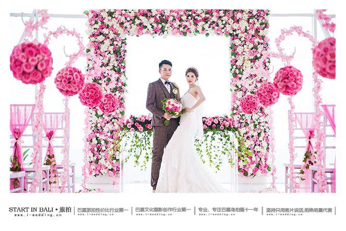 Eddie & Anna Wedding by Start In Bali - 008