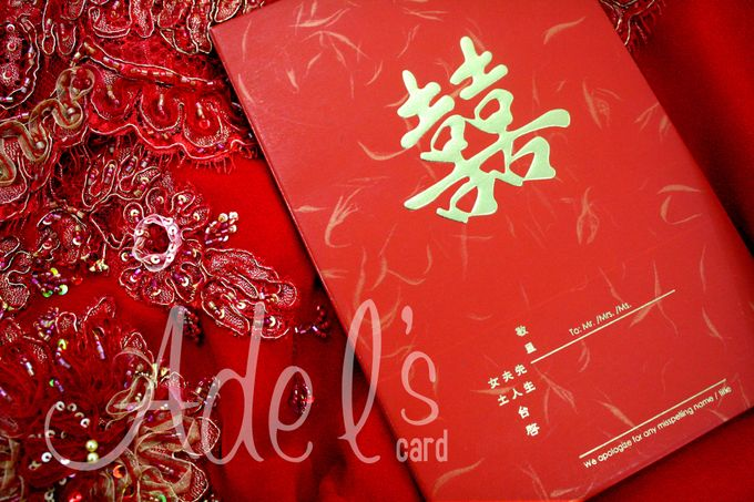 Two Pieces Hard Cover by Adel's House of card - 014