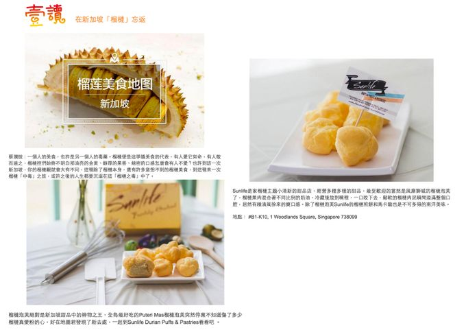Media Mentions by Sunlife Pastries - 008