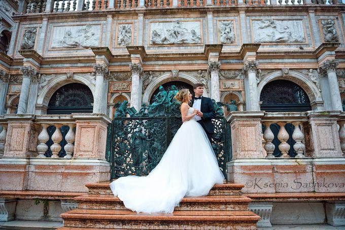 Wedding Photography by Ksenia Sannikova Photography - 036