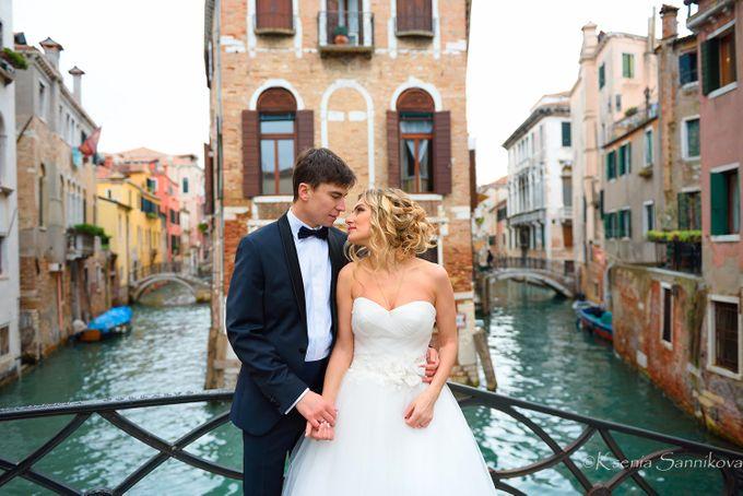 Wedding Photography by Ksenia Sannikova Photography - 037