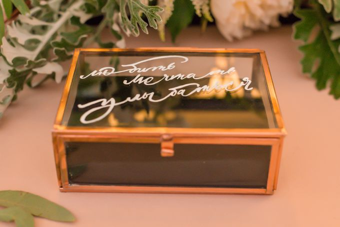 UPTown Urban Wedding by Wedding People - 001