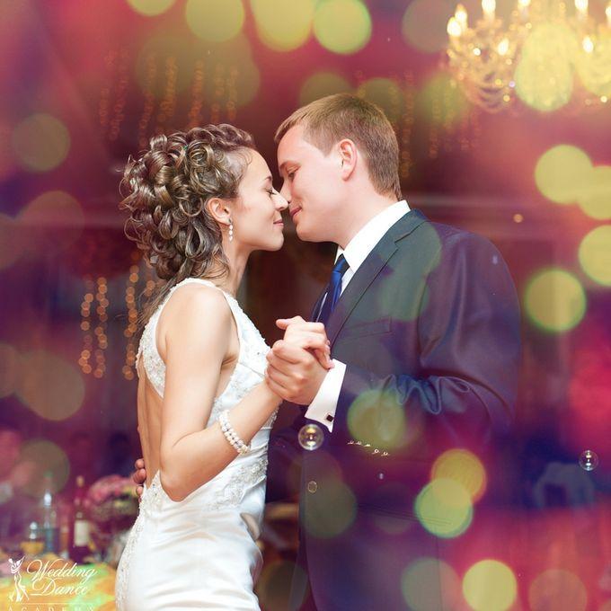 Wedding Dance in 3 Easy Steps to Impress by Wedding Dance Academy - 001