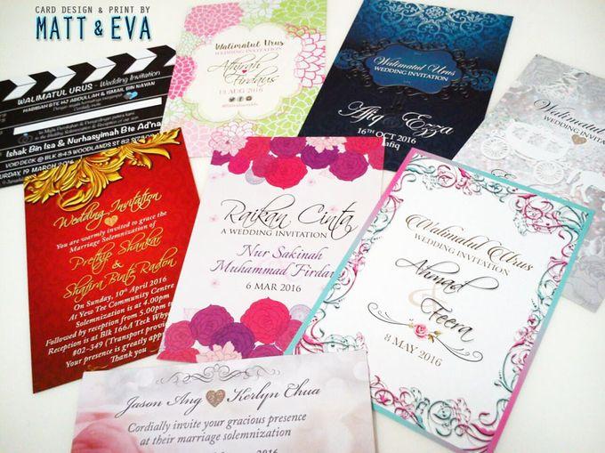 Economy Invitation Cards by Matt & Eva - 001