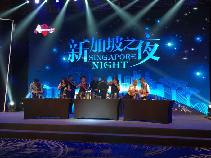 STB China Singapore Night by Mixes From Mars - 002