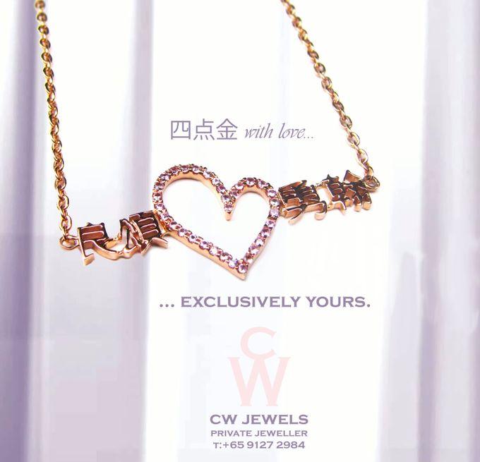 Bespoke CW Jewels by CW Jewels - 008