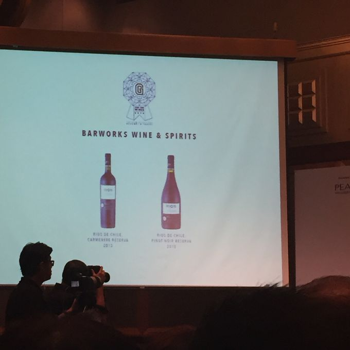 G TOP 100 WINES AWARDS CEREMONY 2016 - WINNERS by Barworks Wine & Spirits Pte Ltd - 004