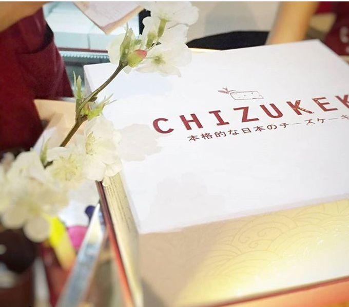 Chizukek by Chizukek - 007