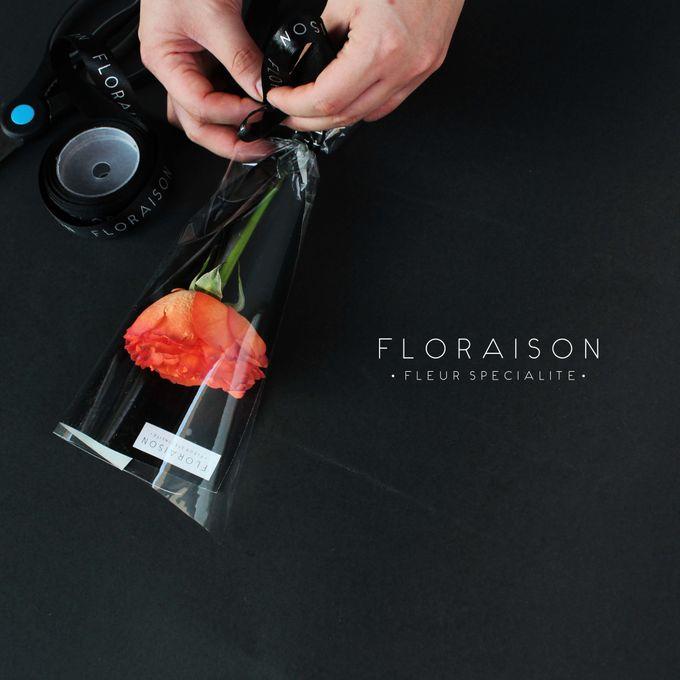 single stem by Floraison - 002