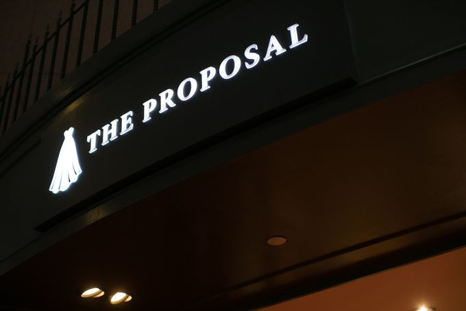 The Proposal - Opening by The Proposal - 009