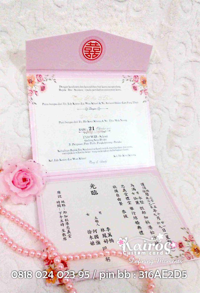 Tony & Sianly by Kairos Wedding Invitation - 001