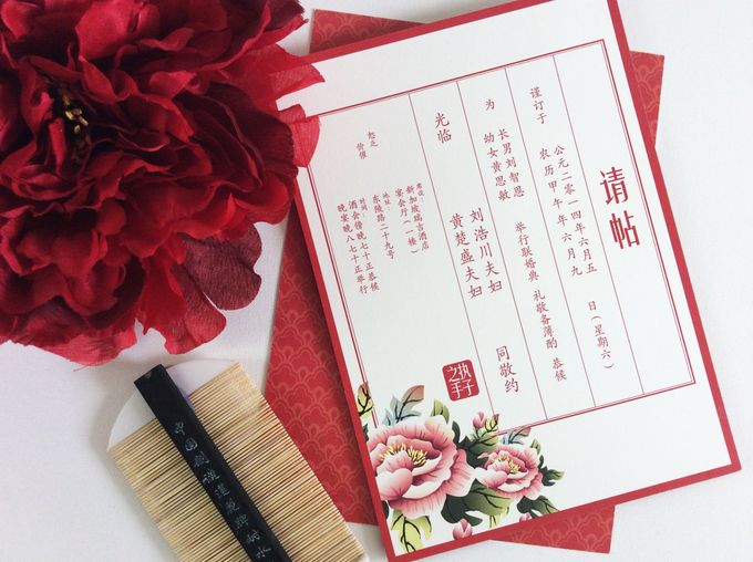Oriental Love by Nineteen Design Studio - 002