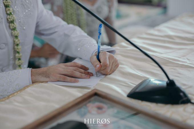 Rizky & Sebastien Wedding by Hieros Photography - 023