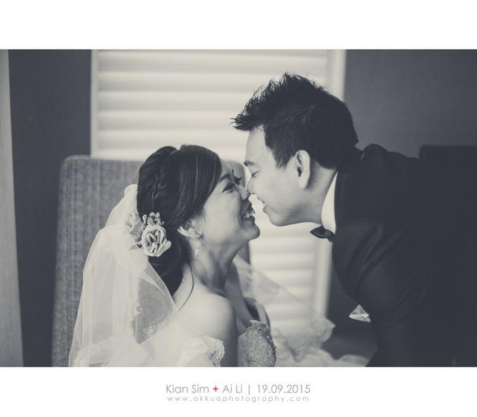 Recent Weddings - Sep & Oct 15 by AK Kua Photography - 006