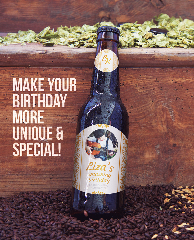 Customize Your Nipa Brew by Nipa Brew Craft Beer - 003