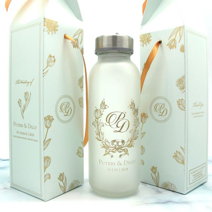 Frosted Drinking Bottle Jumbo Include Packaging by Fine Souvenir - 002