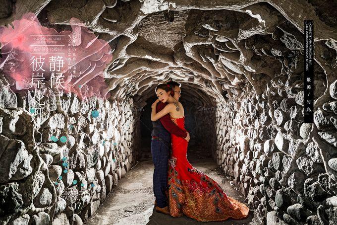 Lisa & Aaron Wedding by Start In Bali - 002