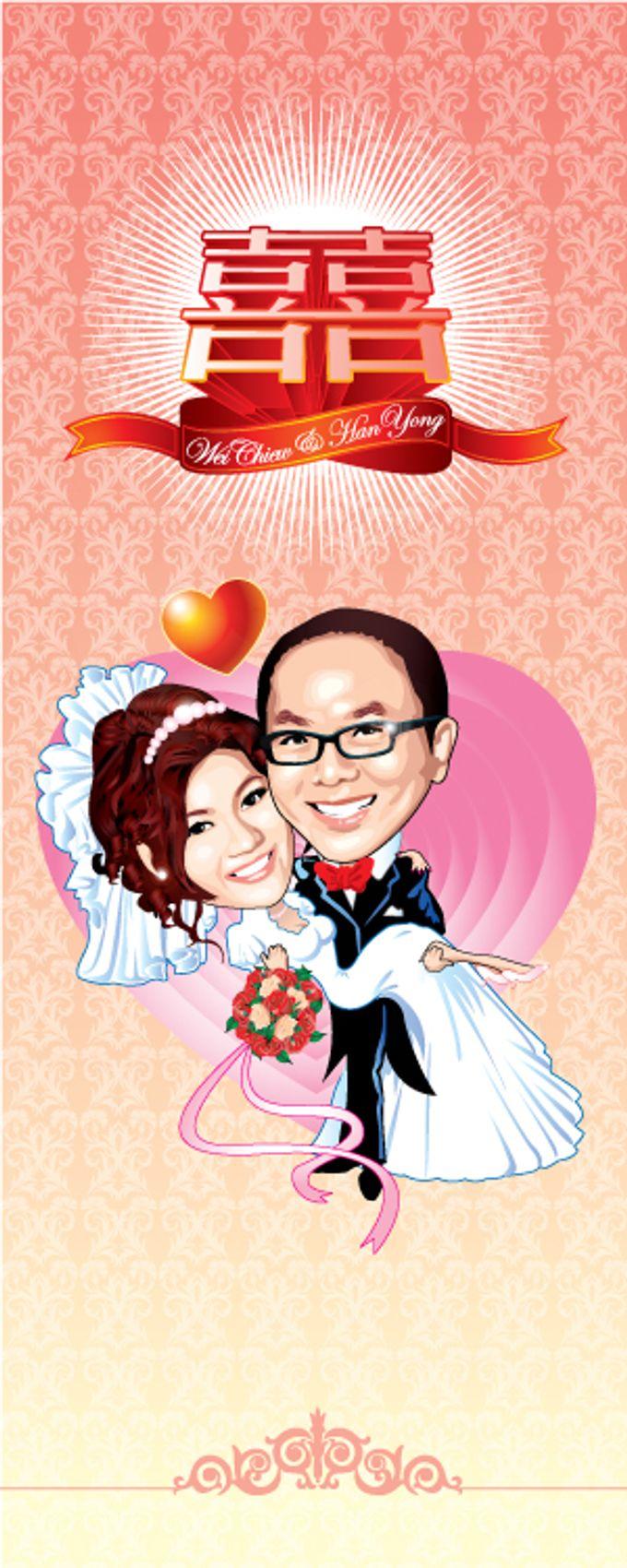 Wedding Caricature by littlebitmoar.com - 002