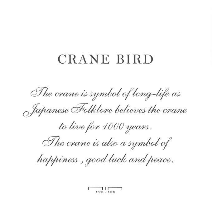 Crane Bird Ringbox by NINbox.box - 002