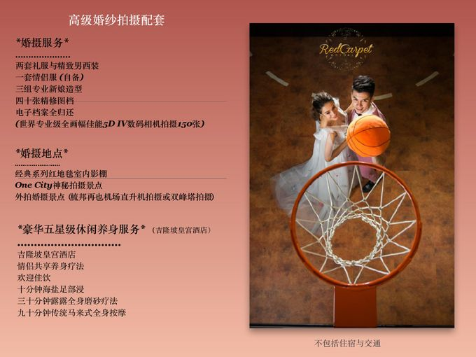 Premium Wedding Shooting by RedCarpet Bridal Artistry - 003