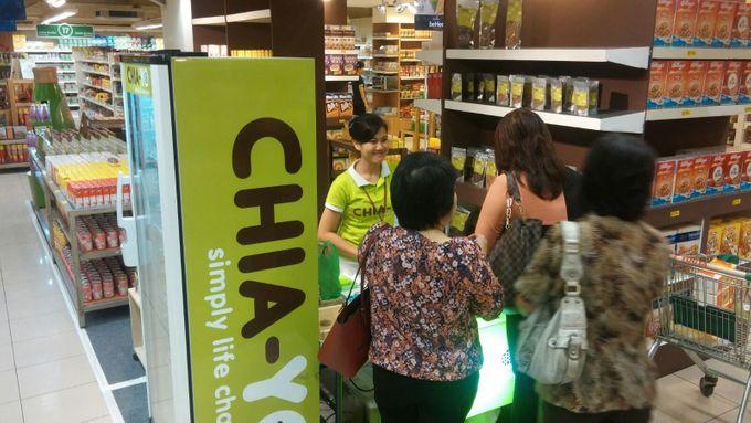 Store by Chia-Yo - 003