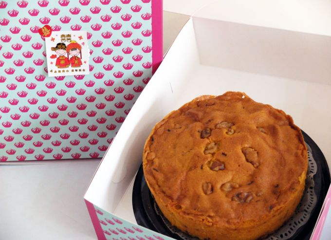 Gifts & Favours by Sunlife Pastries - 003
