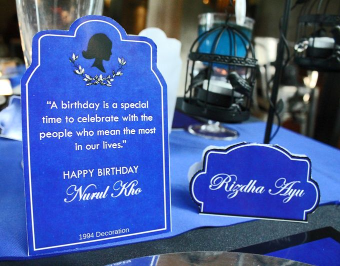 Nurull's Electric Blue Birthday Lunch by 1994 Decoration - 006