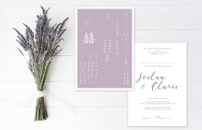 Minimalist Invitation Cards by mylin design & co. - 002