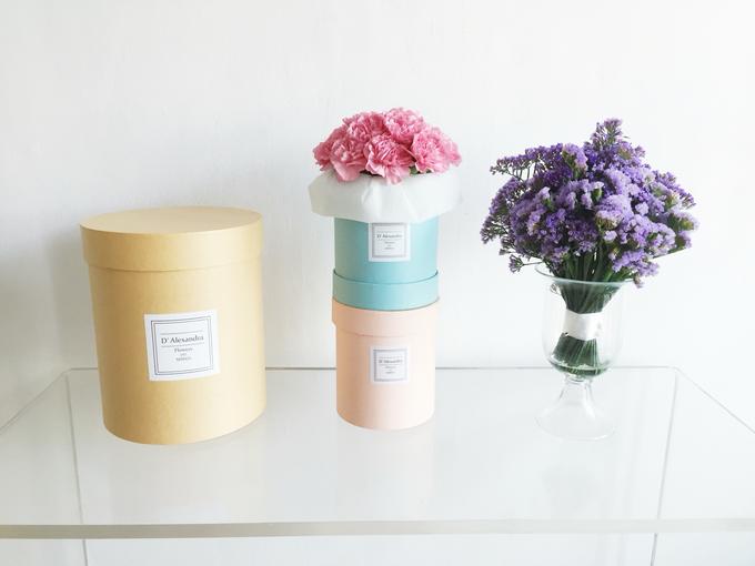 Floral Journal  by D'Alexandra Flowers - 002