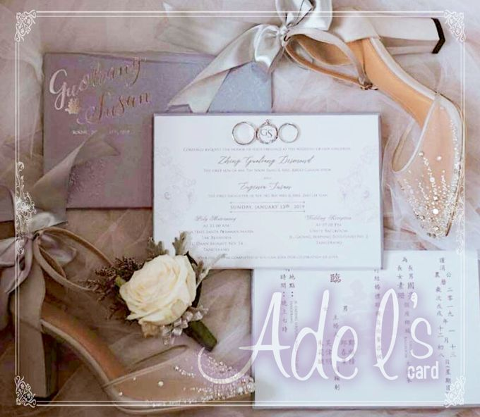 New In Gallery by Adel's House of card - 010
