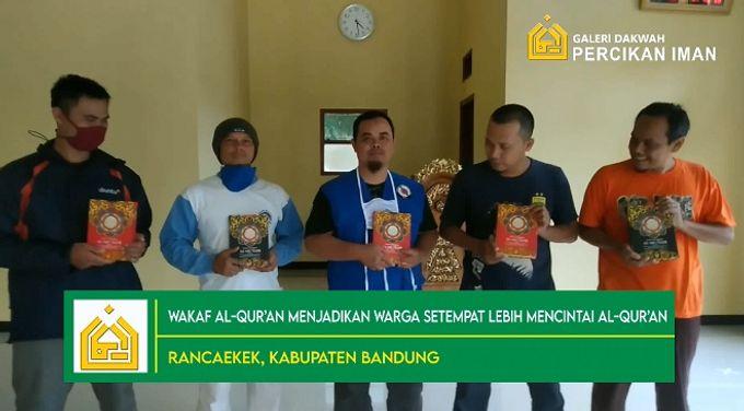 Reporter Wakaf Quran Percikan Iman by Panji Nugraha MC - 006