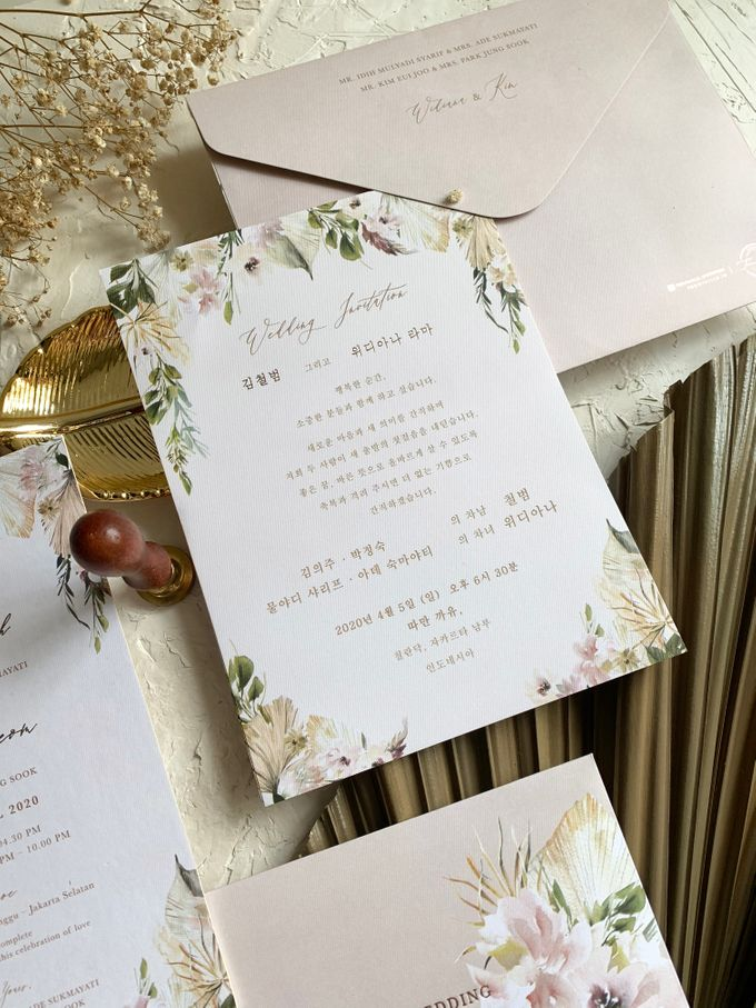 Magical Garden by Trouvaille Invitation - 003