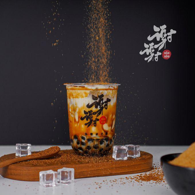 Yummy by Xie Xie Boba - 030
