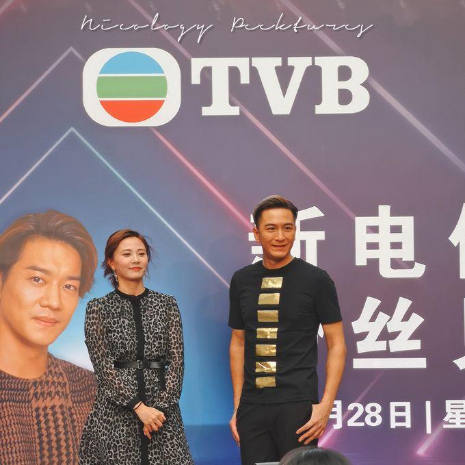 Tvb Celebrity by Nicology Peektures - 010