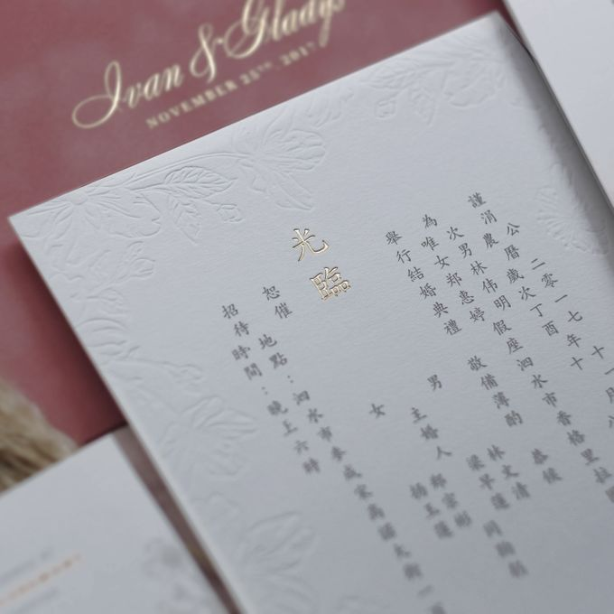 Ivan & Gladys by Paperi & Co. - 005