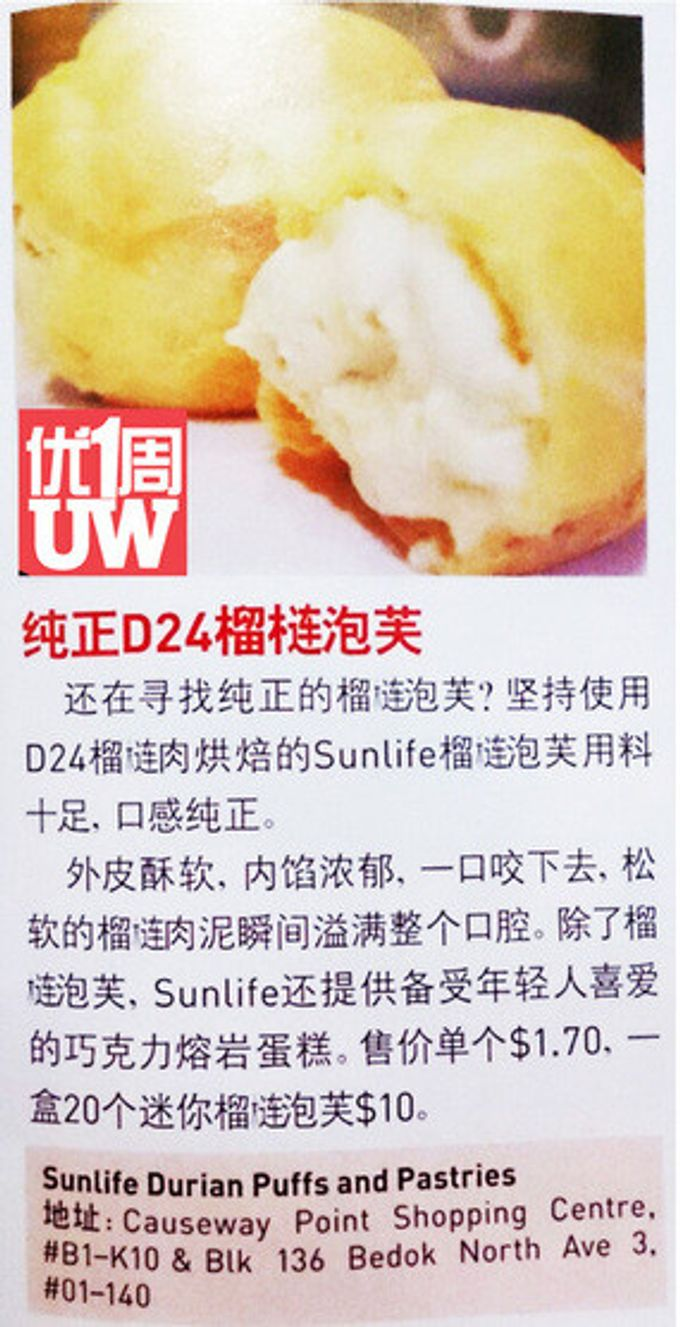 Media Mentions by Sunlife Pastries - 005
