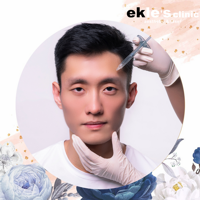The Wedding Package by Ekle's Clinic Aesthetic & Laser - 001