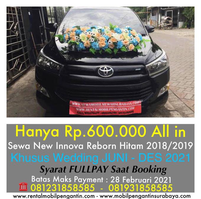 Promo Sewa Alphard Surabaya untuk Mobil Pengantin  by Rentalmobilpengantin.com - 012