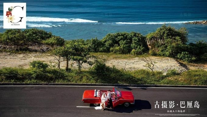 Red Classic Car by Bali Classic Community - 034