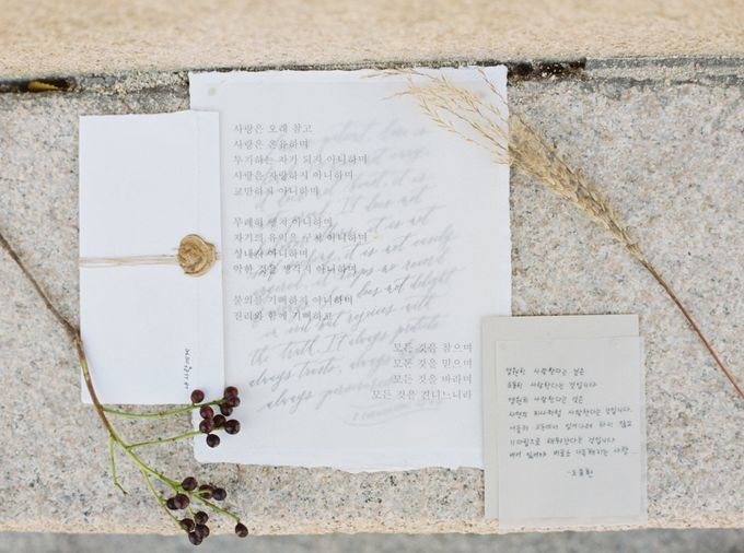 Fall Wedding Inspiration at Deoksugung by Honour and Blessing Events - 011