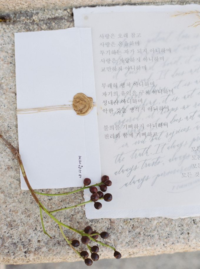 Fall Wedding Inspiration at Deoksugung by Honour and Blessing Events - 012