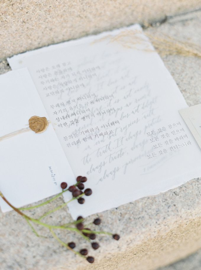 Fall Wedding Inspiration at Deoksugung by Honour and Blessing Events - 029