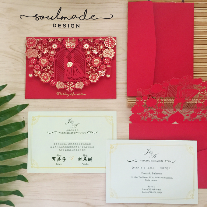 Chinese Traditional Die Cut Invitation Card By Soulmade