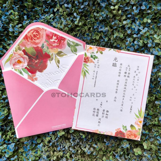 Chandra & Alyssa by Toho Cards - 002