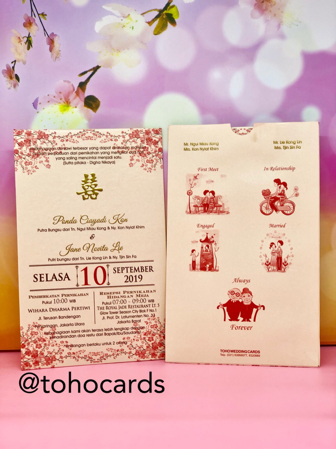 Ponda & Jane by Toho Cards - 002