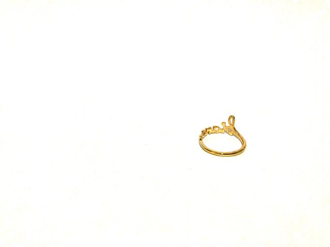 Custom name jewelry by Toko Emas Kesayangan - 002